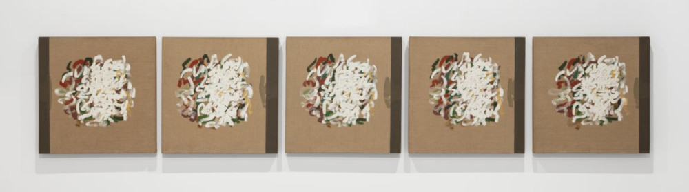 Robert Ryman, Untitled, c. 1963. Oil on stretched sized linen canvas, 5 parts 62.5 x 62.5 x 1.3 cm / 24 5/8 x 24 5/8 x 1/2 in. Courtesy Hauser & Wirth