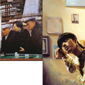 Afterimage: Dangdai Yishu @Lisson Gallery, London  - GalleriesNow.net
