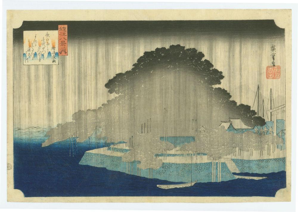 Utagawa Hiroshige, Night Rain at Karazaki (Karazaki no yau), ca. 1834. Color woodblock print 9 3/4 x 14 1/2 inches (24.8 x 36.8 cm)