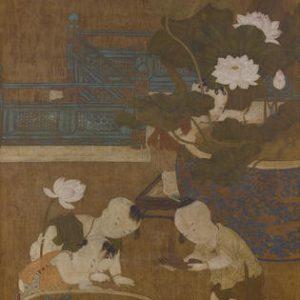 Fine Chinese Paintings and Works of Art @Bonhams New York, New York  - GalleriesNow.net