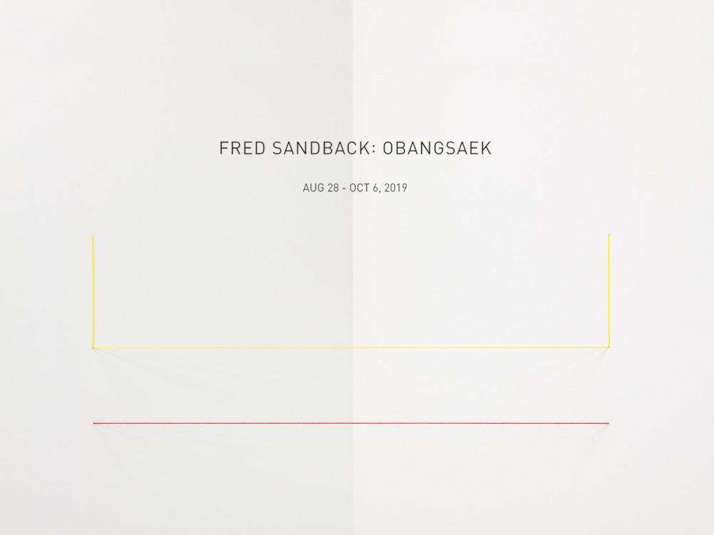 Fred Sandback Gallery Hyundai