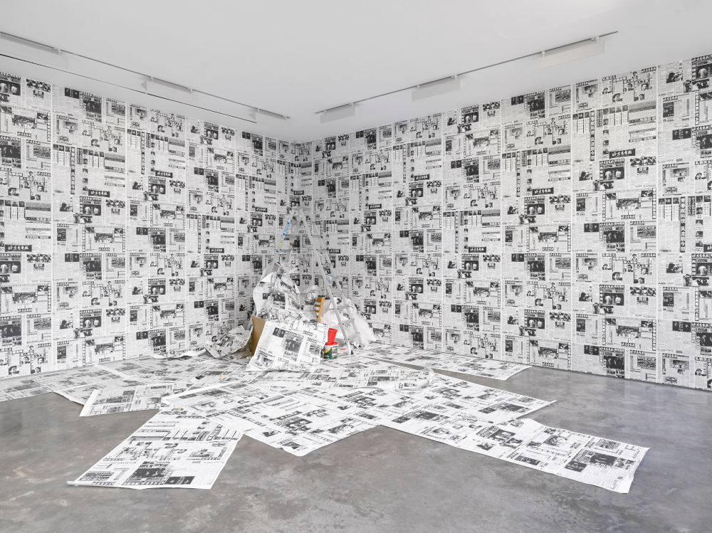 Lisson Gallery London Afterimage 7