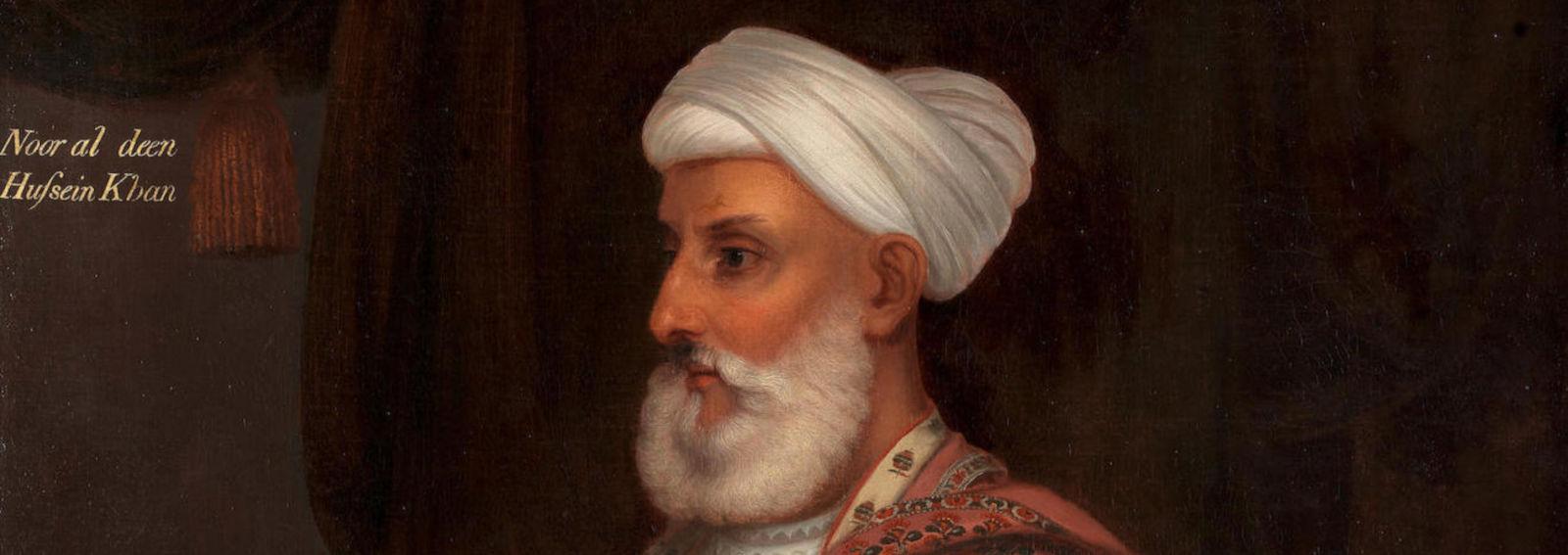 Islamic and Indian Art Bonhams