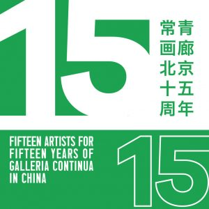 15 Artists for 15 Years in China @Galleria Continua Beijing, Beijing  - GalleriesNow.net