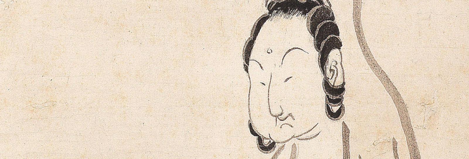 Fine Japanese Art Bonhams