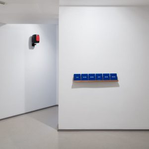 Sean Dower: PLUNK, BOUM, KRASH, ZZZT @Laure Genillard Gallery, London  - GalleriesNow.net