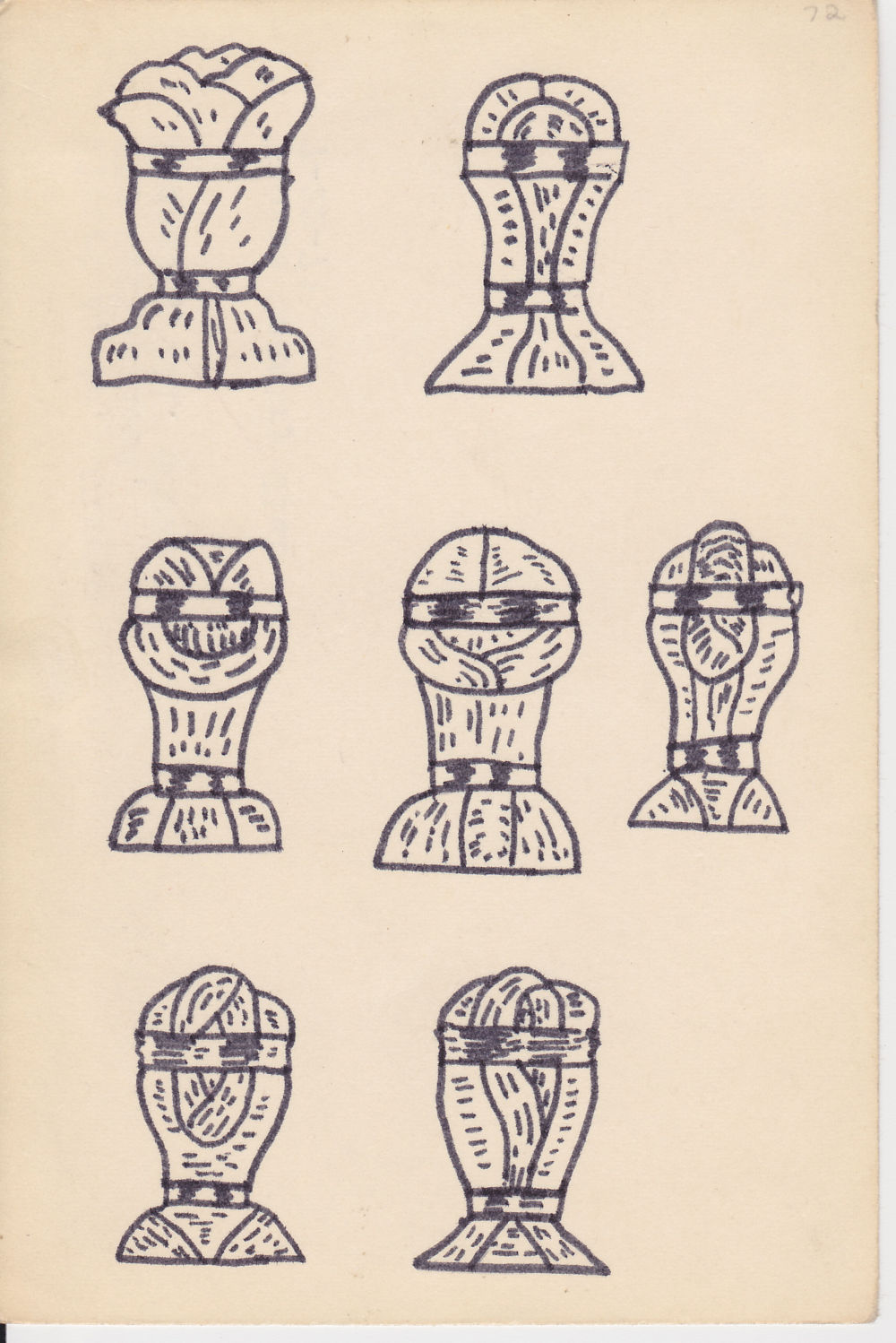 Untitled (7 heads)