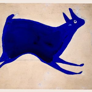 Bill Traylor @David Zwirner East 69th St, New York  - GalleriesNow.net