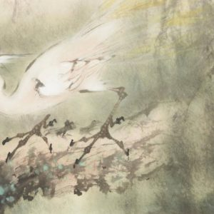 Asian Art including the Dr TF Yeung Collection of Chinese Paintings and Calligraphy @Bonhams Sydney, Sydney  - GalleriesNow.net