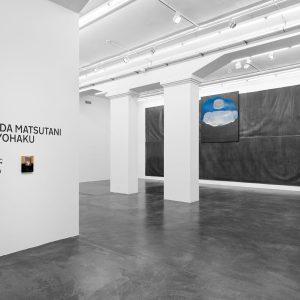 Takesada Matsutani: Yohaku @Hauser & Wirth, Zürich  - GalleriesNow.net