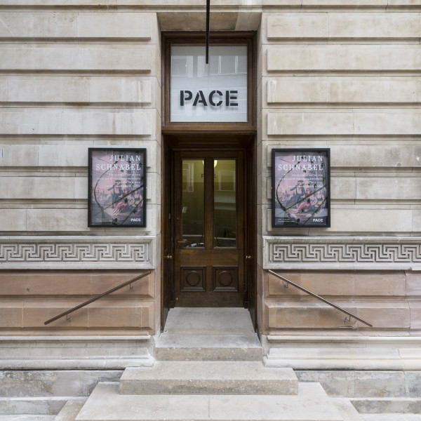 Trevor Paglen: Bloom @Pace, Burlington Gardens, London  - GalleriesNow.net