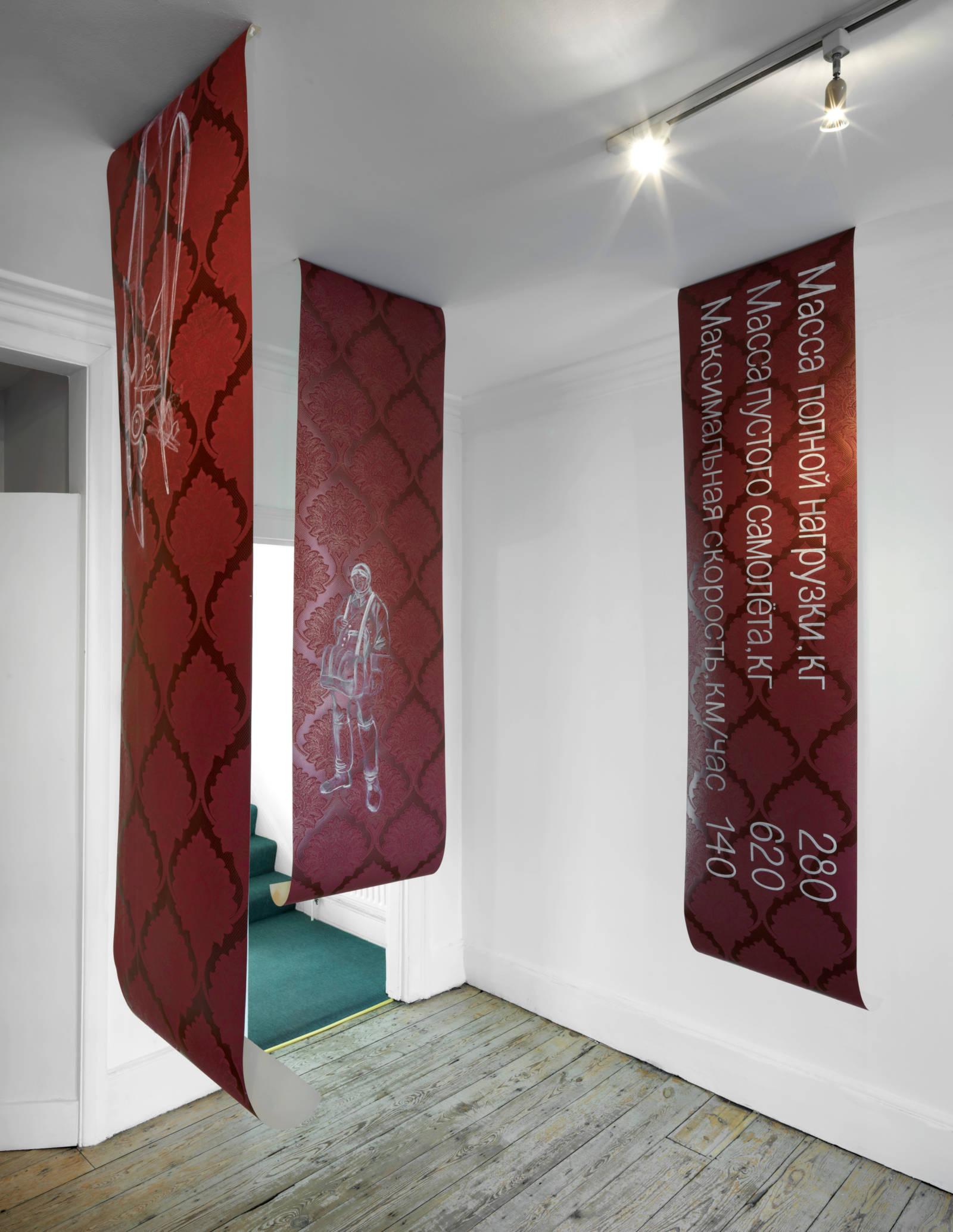 Patrick Heide Contemporary Art Varvara Shavrova 1