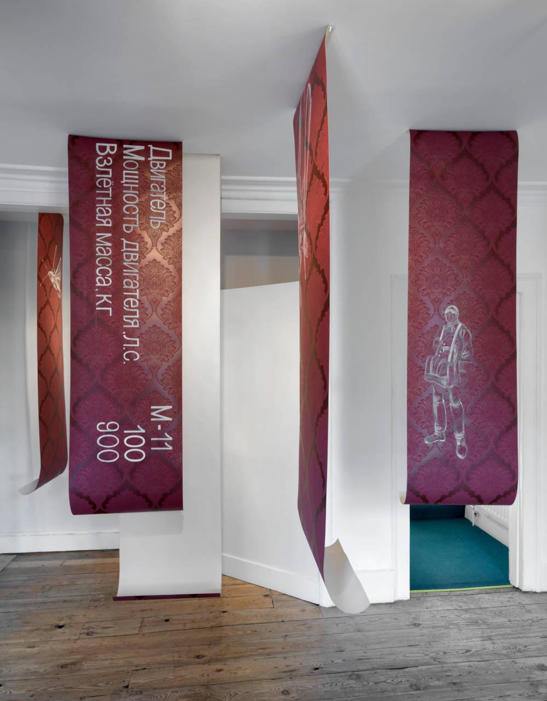 Patrick Heide Contemporary Art Varvara Shavrova 2