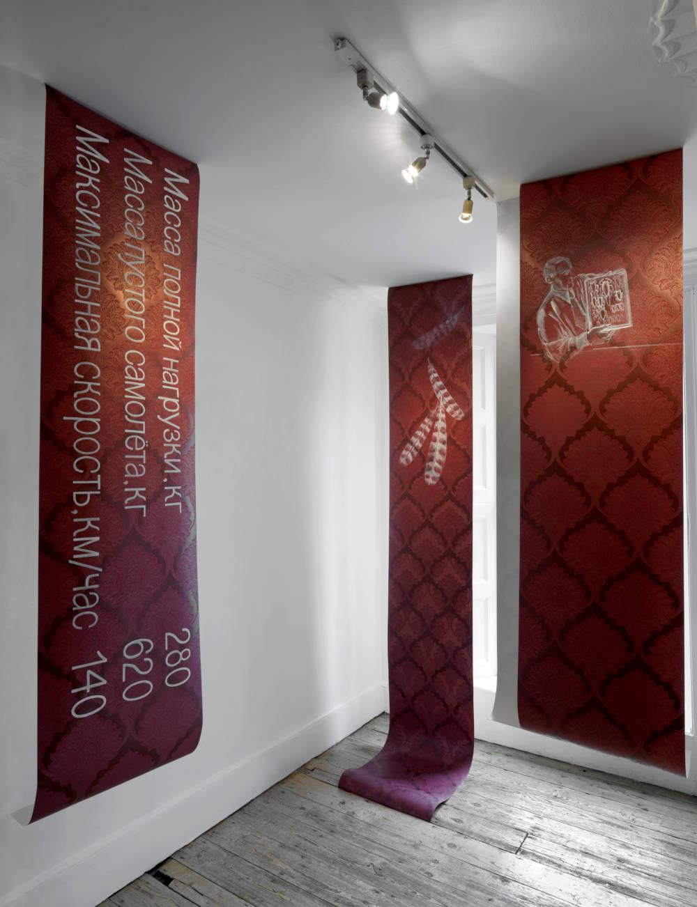 Patrick Heide Contemporary Art Varvara Shavrova 3