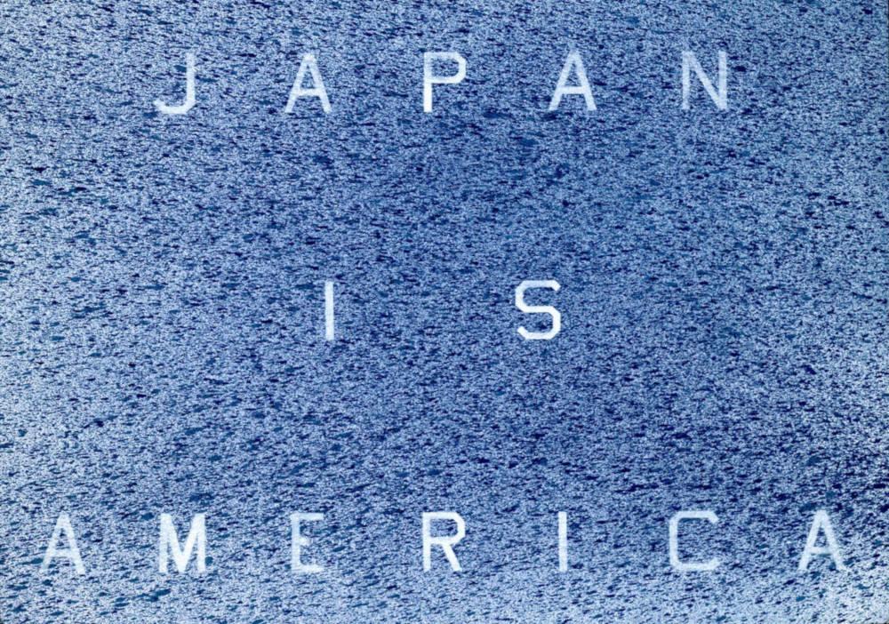 Japan Is America