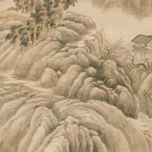 Chinese Works of Art @Bonhams Los Angeles, Los Angeles  - GalleriesNow.net