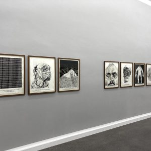 Paule Hammer @FeldbuschWiesnerRudolph, Berlin  - GalleriesNow.net