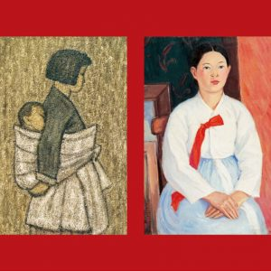Portrait, Figure and People - Modern and Contemporary Figure Paintings of Korea @Gallery Hyundai, Seoul  - GalleriesNow.net