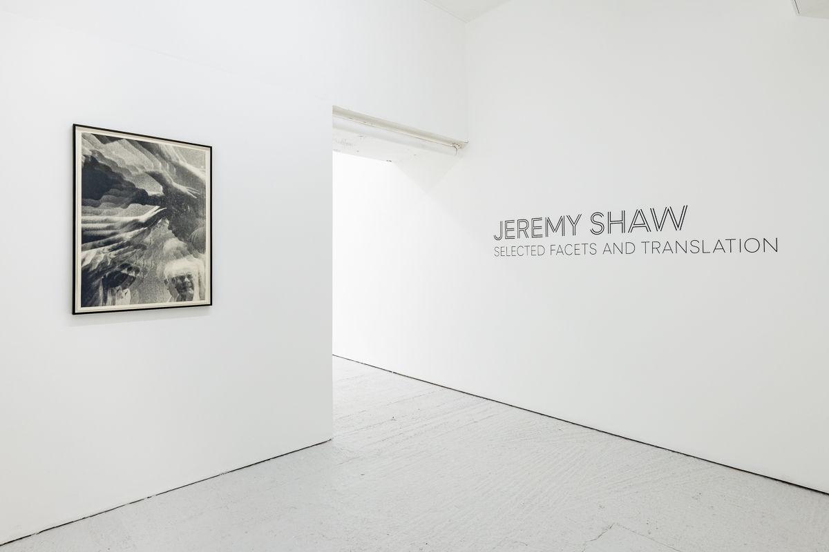 Konig London Jeremy Shaw 1