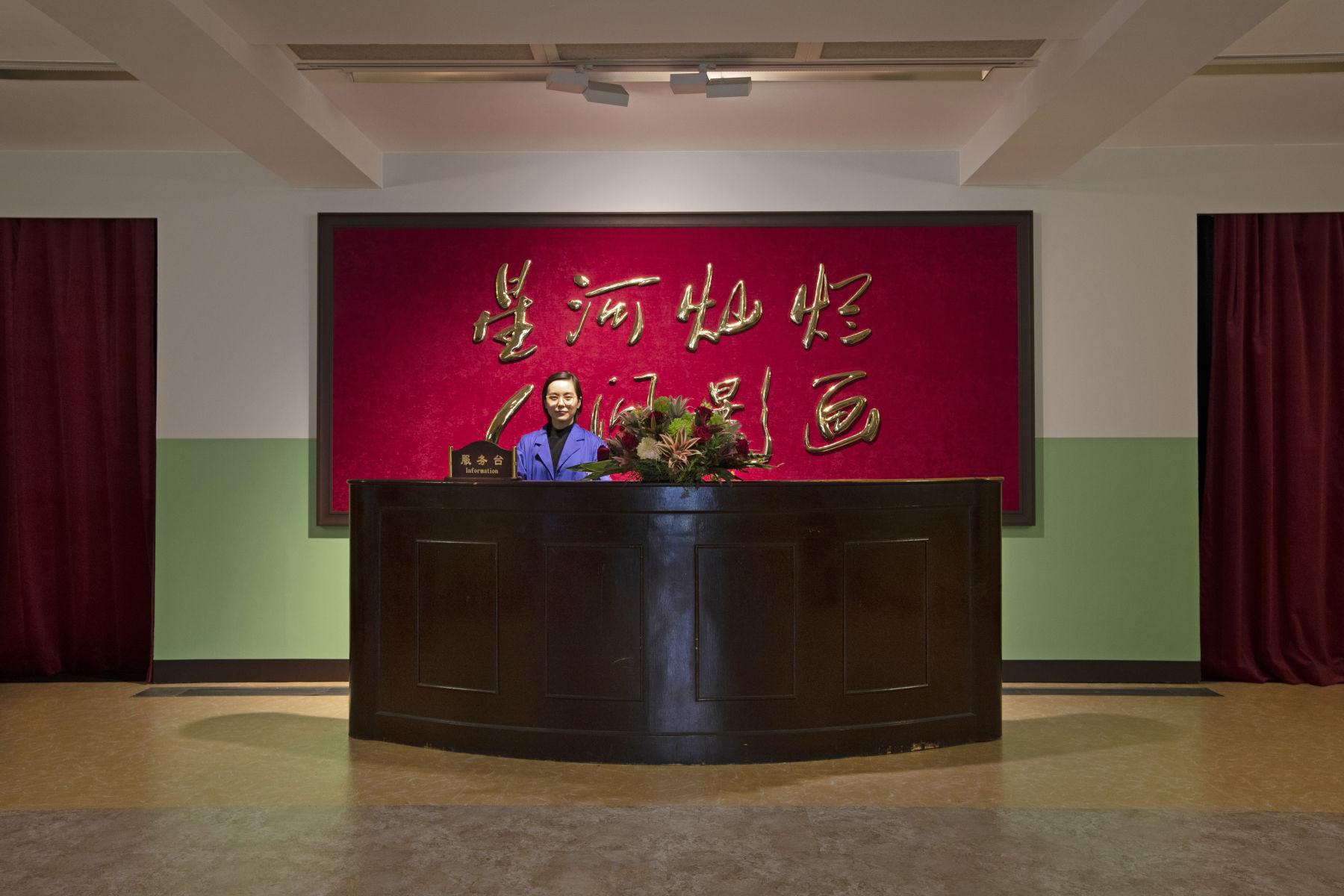 Serpentine Gallery Cao Fei 1