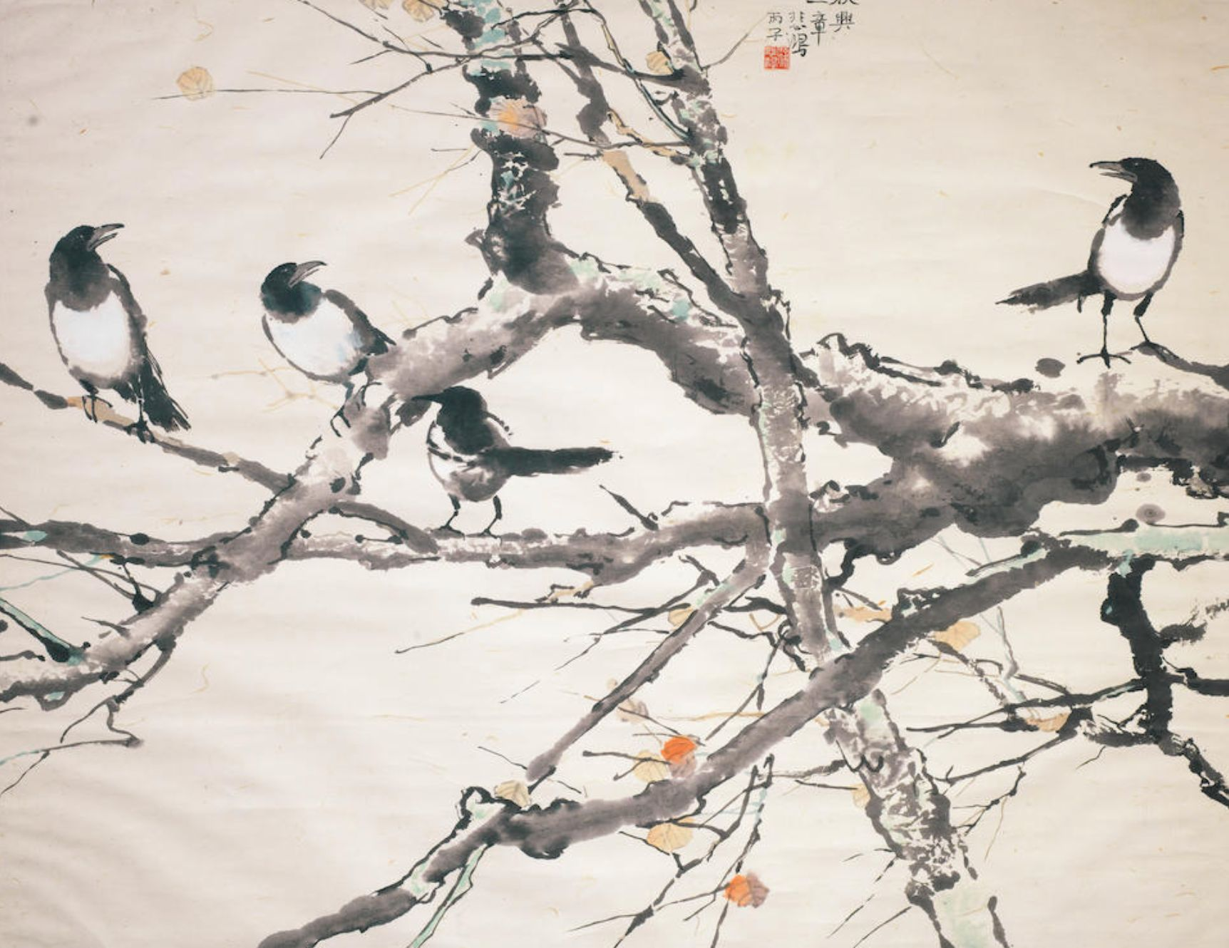 Fine Chinese Paintings Bonhams HK