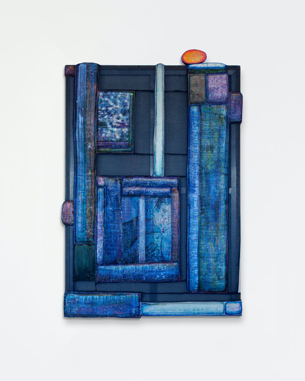 Infinity Intimacy (Second Window Kiss) (Stretched Structure)