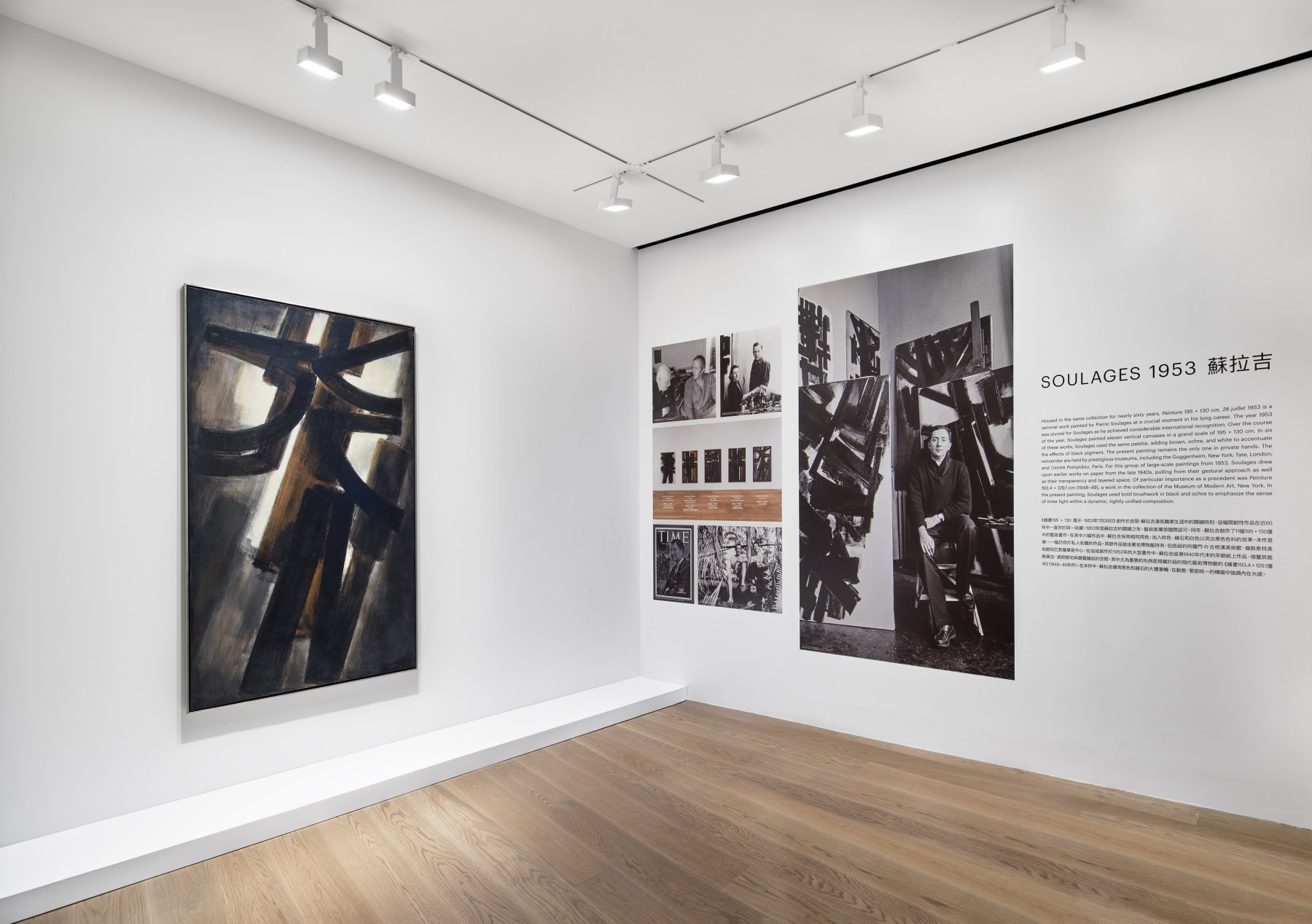Levy Gorvy Hong Kong Reveal Pierre Soulages 1