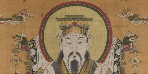 Refined Pursuits: Fine and Decorative Chinese Art @Bonhams, Los Angeles  - GalleriesNow.net