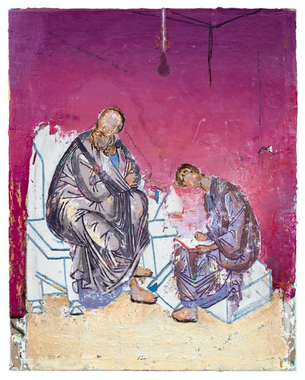 Disciple 2