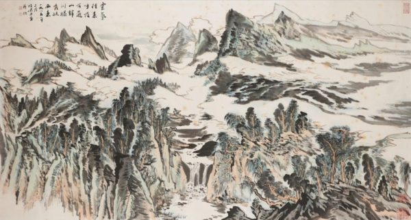 Fine Chinese Paintings @Bonhams, Hong Kong  - GalleriesNow.net