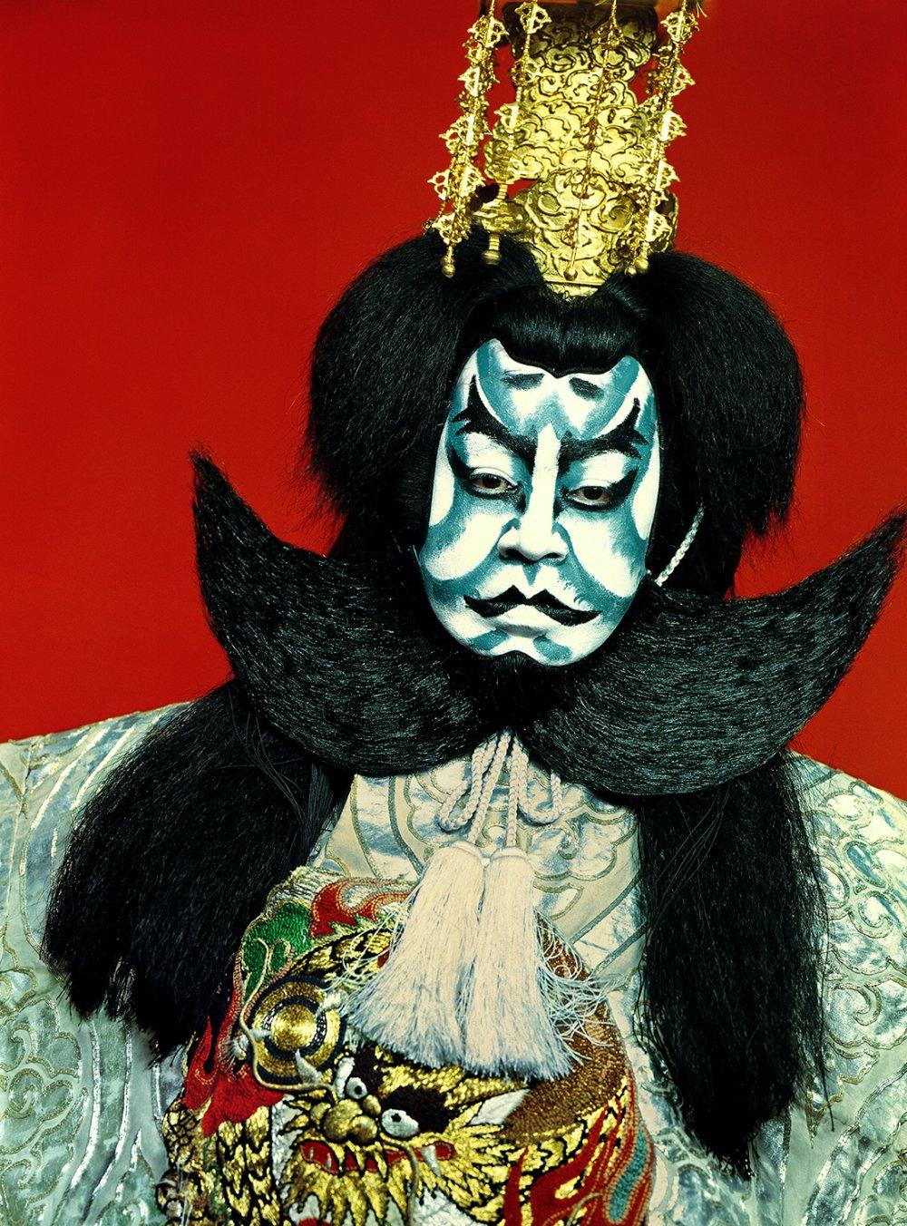 Kabuki: Villain in Shibaraku