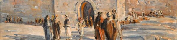 IN AN INDIAN GARDEN: The Carlton Rochell Collection of Company School Paintings @Sotheby's London, London  - GalleriesNow.net